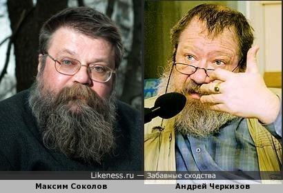 Два журналиста прошлого десятилетия