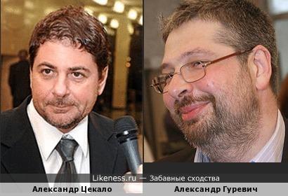 "Продюсеры по имени ""Александр"""