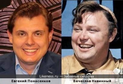 Понасенков и Невинный