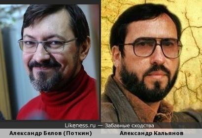 Два Александра: националист Поткин и певец Кальянов