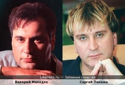 Молодой Меладзе был чем-то похож на молодого Пенкина