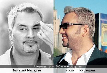 Валерий Меладзе и Филипп Киркоров в начале 2000-х пользовались услугами одних и тех же стилистов