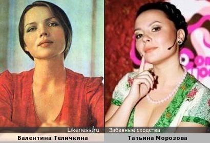 Валентина похожа на Татьяну