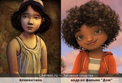 Клементина и темнокожаная девочка
