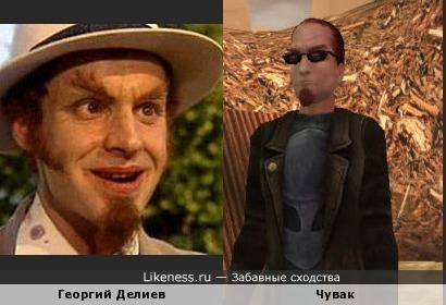 Чувак похож на Георгия Делиев