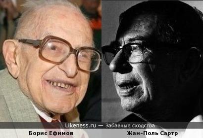 Борис Ефимов + Жан-Поль Сартр
