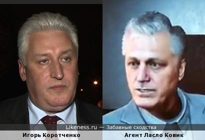 Коротченко напоминает Ковика