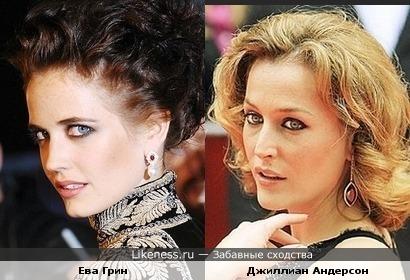 Ева Грин похожа на Джиллиан Андерсон