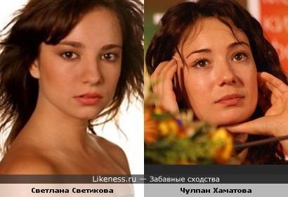 Светлана Светикова напоминает Чулпан Хаматову