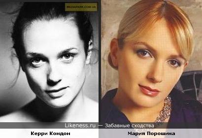 Керри Кондон похожа на Марию Порошину