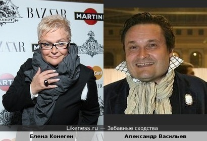 Конеген и Васильев похожи!