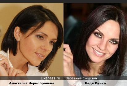 Настя и Надя похожи!!!