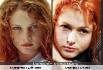 Актрисы похожи!!!