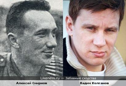 Вадим Колганов похож на молодого Алексея Смирнова