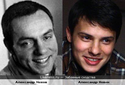 Два актёра Александра похожи!