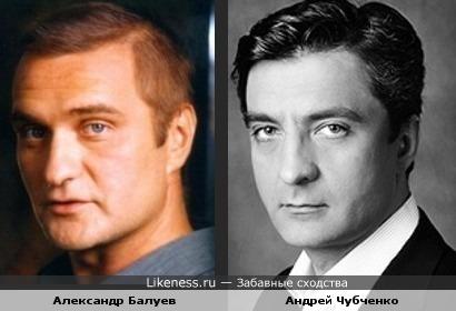 Балуев и Чубченко!