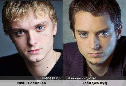 Актёры похожи!!!
