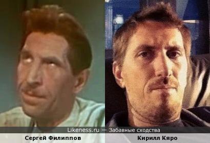 Сходство? Сходство :)