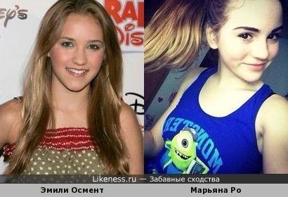Эмили Осмент похожа на Марьяну Рожкову