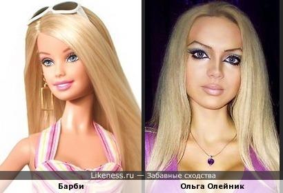 Ольга Олейник реальная кукла Барби