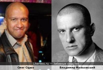 DJ Олег Оджо похож на Маяковского