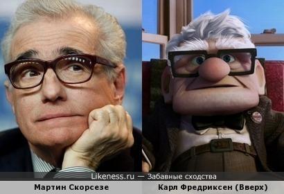 """Мартин Скорсезе похож на Карла Фредриксена (мульт """"Вверх"""")"""