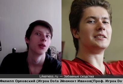 Орловский Филипп - Ютубер, Дотер похож на Клемента Иванова - Про Дотер (Team Secret)