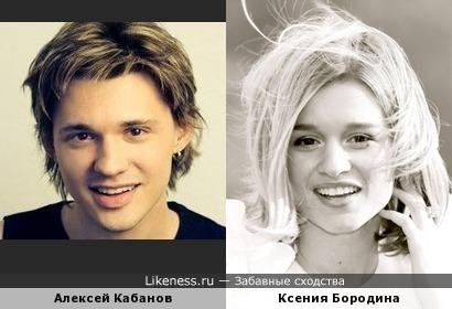 Ксения Бородина клон Алексея Кабанова
