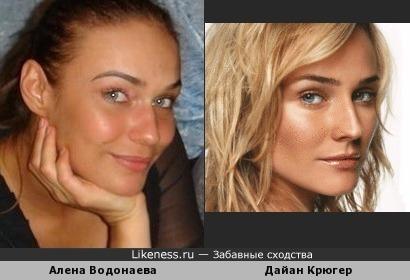 """Алена Водонаева похожа на актрису Дайан Крюгер (""""Одержимость"""", """"Троя"""")"""