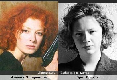 Актер Эрос Влахос и актриса Амалия Мордвинова