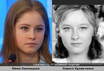 Юлия Липницкая и Лариса Удовиченко
