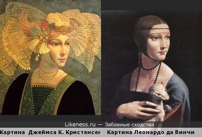 """Картина Джеймса К. Кристенсена и картина Леонардо да Винчи """"Дама с горностаем"""""""