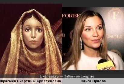 Девушка с картины Джеймса К. Кристенсена напоминает Ольгу Орлову