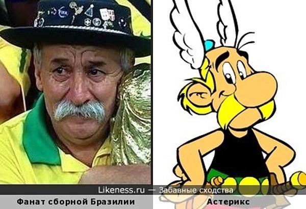 Дедушка-фанат сборной Бразилии напомнил Астерикса из мультфильма