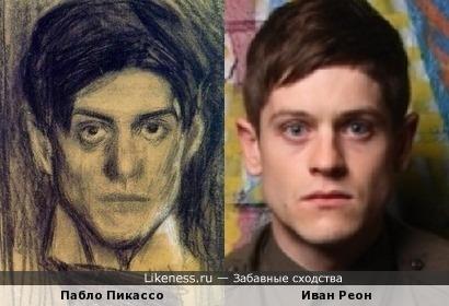 Молодой Пикассо на автопортрете напомнил Ивана Реона