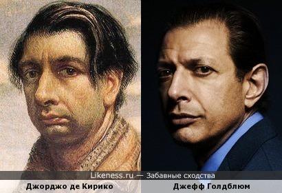 Джорджо де Кирико на автопортрете напомнил Джеффа Голдблюма