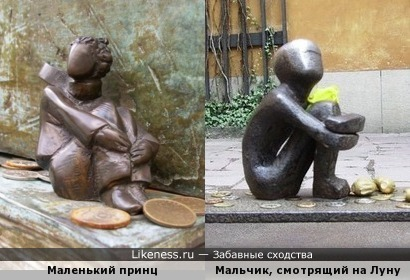 Миниатюрная скульптурка в Санкт-Петербурге и самый маленький памятник в Швеции