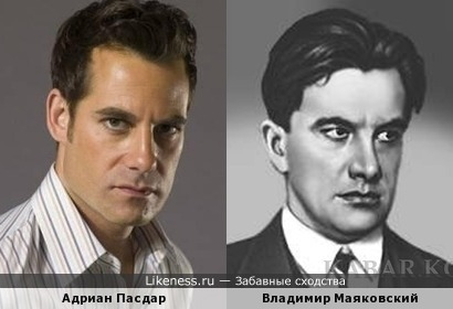 Адриан Пасдар похож на Владимира Маяковского