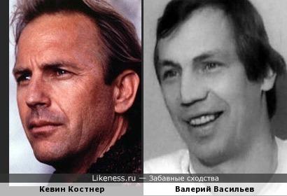 Валерий Васильев на этой фотографии напомнил Кевина Костнера