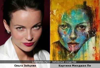 Актриса Ольга Зайцева напомнила девушку с картины Минджае Ли