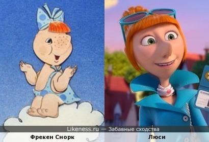 """Фрекен Снорк (""""Муми-дол"""") напоминает Люси (""""Гадкий я 2"""")"""