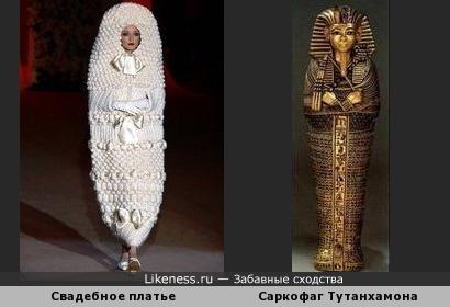 Свадебное платье и саркофаг Тутанхамона
