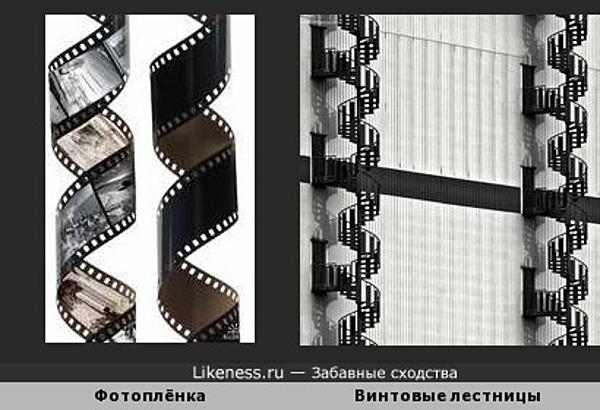Винтовые лестницы напоминают фотоплёнку