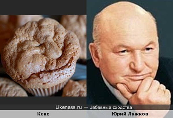 Кексик напомнил Юрия Лужкова