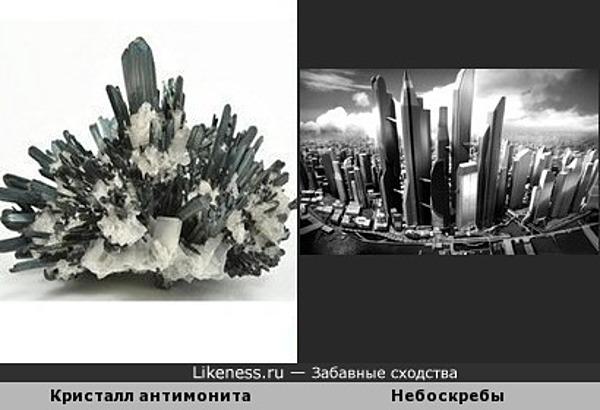Кристалл антимонита напомнил панорамную фотографию города с небоскребами