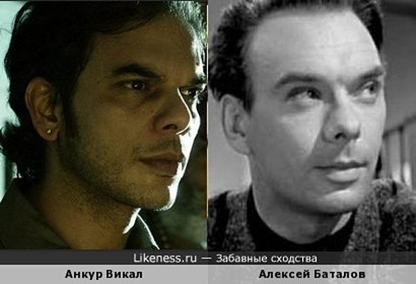 Анкур Викал напомнил Алексея Баталова