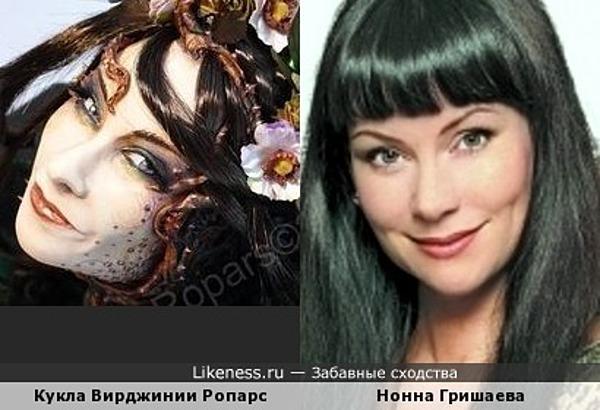 Кукла Вирджинии Ропарс напомнила Нонну Гришаеву