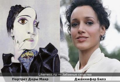 Дора Маар на портрете работы Пикассо напомнила Дженнифер Билз