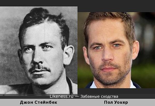 Американский писатель Джон Стейнбек и актер Пол Уокер