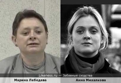Профессор МГИМО Марина Лебедева похожа на Анну Михалкову